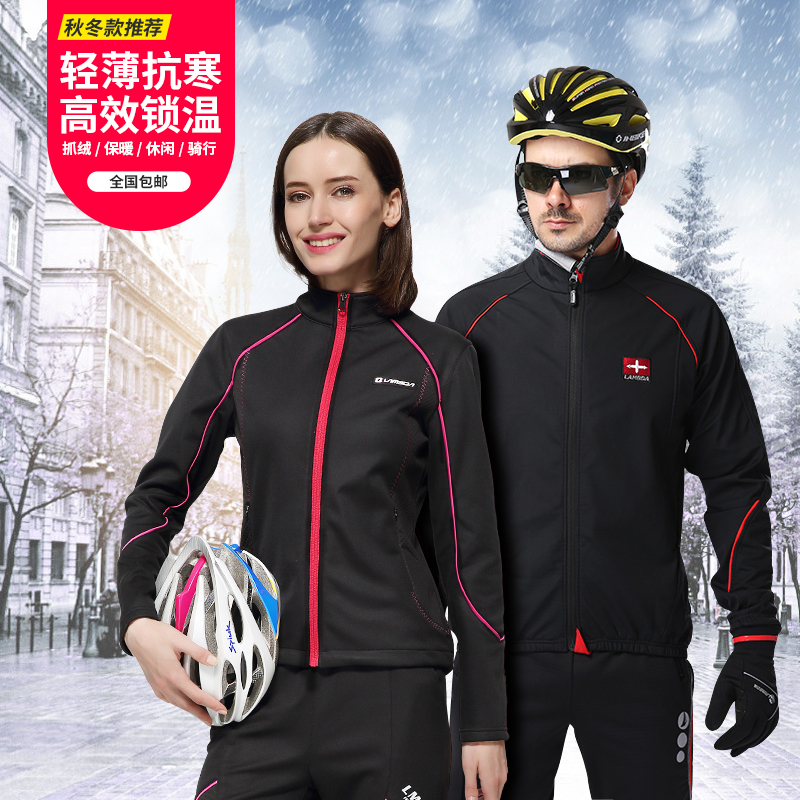 Lampada cycling suit, long sleeve suit, cycling trousers, wind-proof and down-grabbing style in autumn and winter