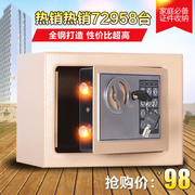 Small package full steel safe household safe Mini wall into the head of the electronic password storage box office