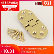 Pure copper flip hinges Folding table hinges 檯 hinged hinges on the side hinges