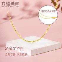 Six Fu jewelry gold necklace womens gold necklace fine keyskin gold tybsp new price B01TBGN0018