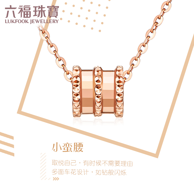 Liufu Jewelry Xiao Manwaist Genuine 18K Gold Necklace Female Clavicle Chain Set Chain Colour Gold Necklace L18TBKN0042R