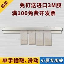 Aluminum alloy wall-mounted menu clip hanging single bar Kitchen clip single artifact Restaurant ticket clip Takeaway single device