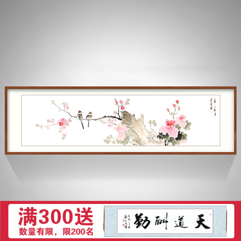 Chinese Peony Flower Painting Pure Hand-painted Real Flower and Bird Painting Chinese Living Room Decoration Painting Flowers Blooming Rich Bedroom Bedside Hanging Painting