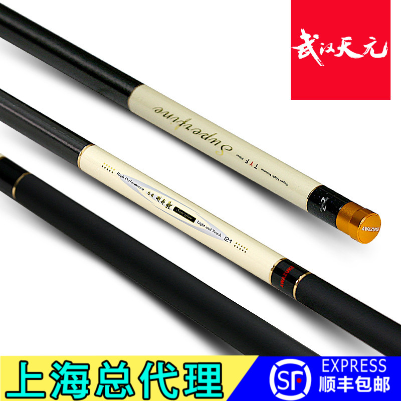 Real Wuhan Tianyuan Sports Gangzhou Yutai fishing rod super hard carbon fishing rod reservoir Carp Rod with special price