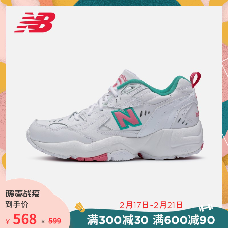 New balance NB official women's shoes sports casual shoes wx608wt1 retro daddy shoes