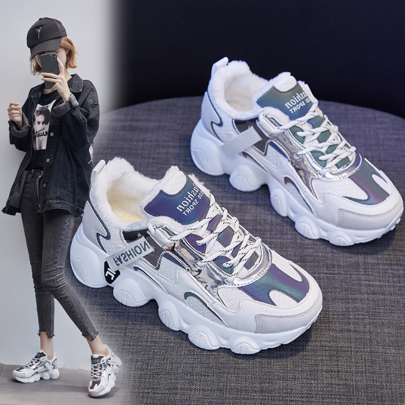 Korea 2020 winter daddy shoes women plus velvet thickening student Korean cotton shoes wild warm casual sports women's shoes