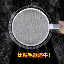 Static bristles artifact clothes to remove hair bristles coat special brush adhesive hair removal ball dust brush