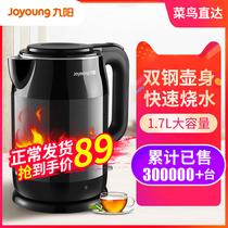 Jiuyang чайник бытовой электрический чайник автоматическое отключение изоляции один электрический чайник небольшой большой емкости кипяток