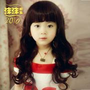 Korean baby wig wig wig hair girl children baby princess photography long hair female hair set