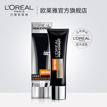 L'Oreal Men's Quick Activating Skin Cream Black Tube BB Concealer, Acne Concealer, Skin Brightening and Moisturizing BB Cream Foundation Men