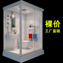 Integrated Bathroom and Toilet in Shower Room Integrated Mobile Household Bathroom Separating Glass Room Integrated Bathroom