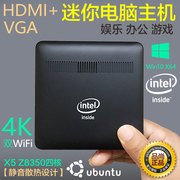 Mini Quad Core computer small host micro PC Win10 game development office desktop machine room computer.