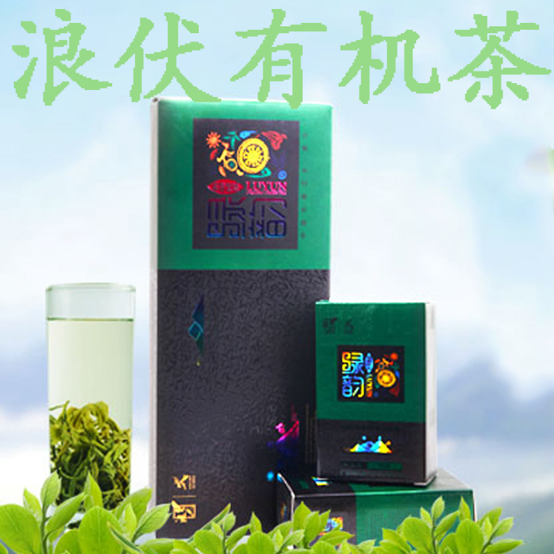 19 Years New Tea New Tea Lingyun Baihao Tea Langfu Alpine Organic Green Tea Green Rhyme Bar Boxed 160g Preference
