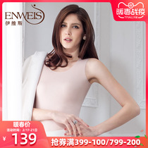 Eves autumn and winter thermal underwear womens thin models without trace modal sleeveless bottoming shirt solid color round neck vest
