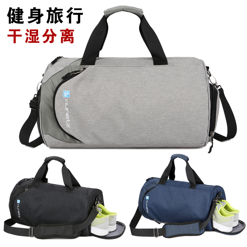 Fitness bag men's dry and wet separation swimming training bag women's luggage bag large capacity one shoulder portable backpack