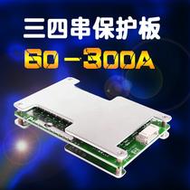 3串4串锂电池保护板12v100a200a300a大电流均衡三四串3.2v铁锂3.7