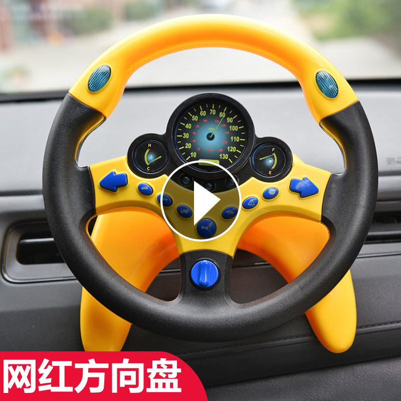 Tremble Simulated Steering Wheel Co-Driver Girlfriend Simulated Children's Baby Early Education Educational Toys 0-1 Years Old 3