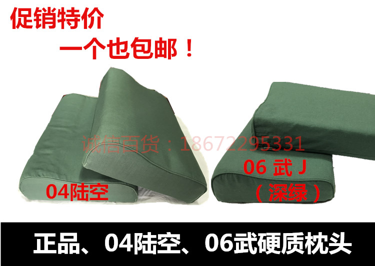 06 Wu, 04 land pillow, military green pillow military training home cervical styling memory pillow, hard cotton pillow