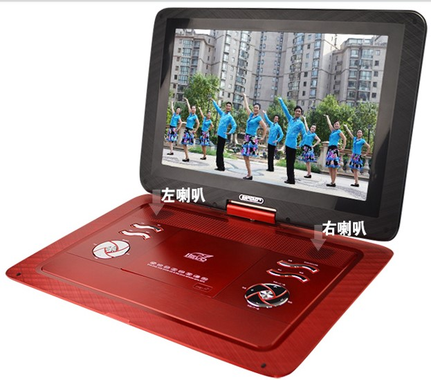 Sinco Portable Mobile Evd Video Disc Machine 18.5 inch HD DVD Multifunctional Player for the Elderly with TV