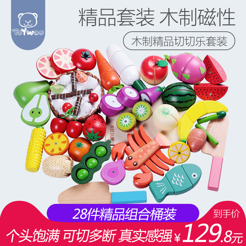 Ivan Cut Fruit Toys Wooden Fruits and Vegetables Cherry Magnetically Cut Home Toys