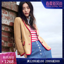 ERDOS Spring and Summer New Product Liu Wen Same Style Cotton Stripe Button Knitted T-shirt