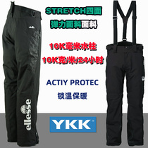 Italian outdoor double 10K waterproof breathable overbearing exposed high-end double board high-end baby bag elastic ski pants