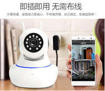 Wireless Camera Wifi Mobile Phone Remote HD Home Shake Head Network Apple Android Intelligent Monitor