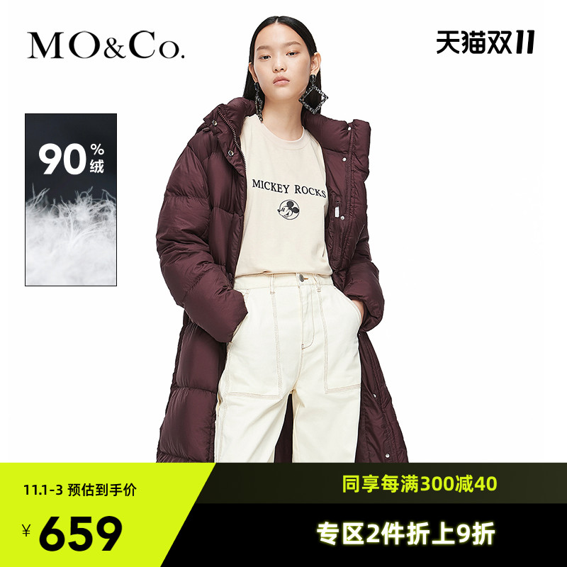 MOCO winter solid color white duck down hooded long version light down jacket female MoAn