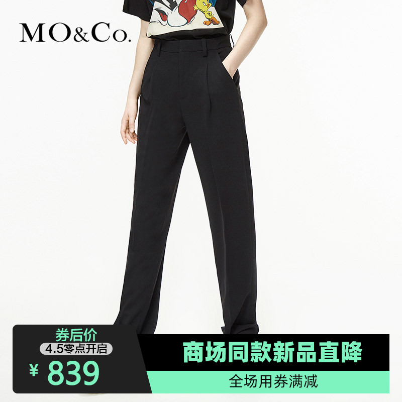 Moco2020 spring new belt waistband straight tube leisure trousers mbo1patt01