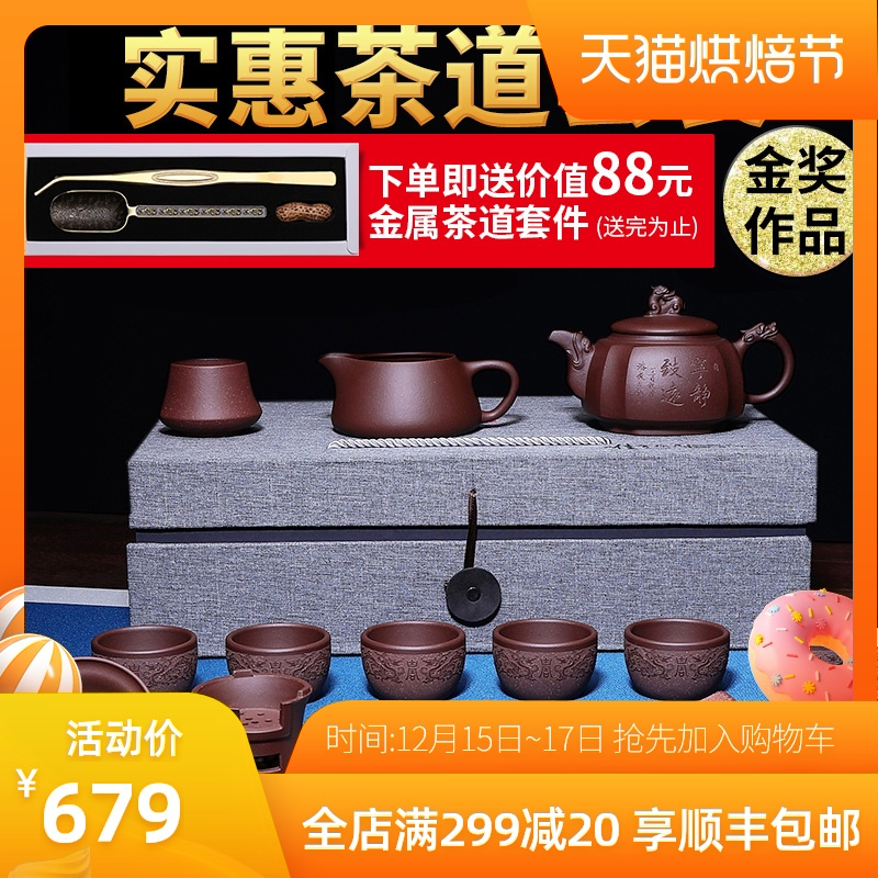Yixing purple sand pot home set pure all-hand original mine famous kung fu quartet large teapot set of tea sets