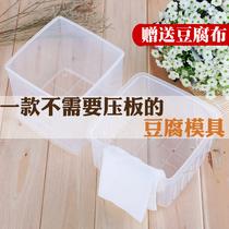 Тофу плесень домашний домашний тофу коробка семья пресс тофу коробка сделать сыр литье полный набор абразивных инструментов