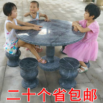 Stone table stone bench, outdoor courtyard garden, Park Villa, natural marble, household round table chair, outdoor stone carving