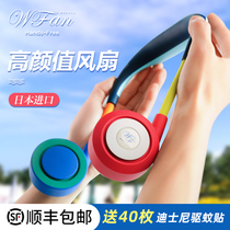 Japan wfan Leafless halter neck fan Small hanging neck portable hanging neck lazy man mini portable child charging