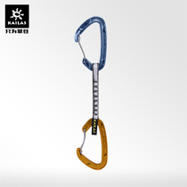 KAILAS Kellerstone outdoor climbing Flash Wire steel door fast hanging 12CM KE282006