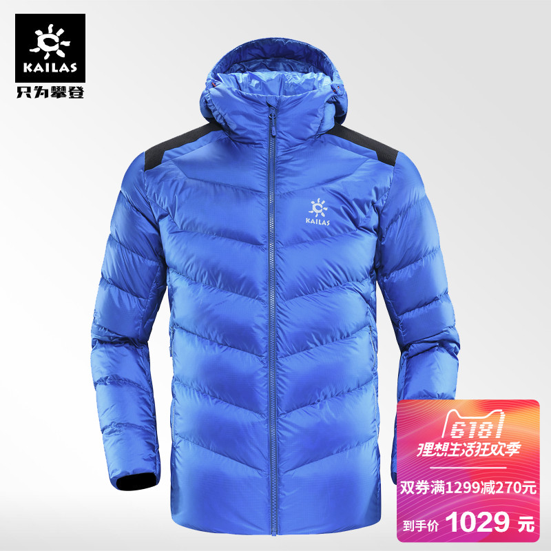 Kaile Stone Outdoor Down Garment New 700 Peng Water-repellent Down Wind-proof and Water-splashing Warm Coat for Men and Women in Autumn and Winter