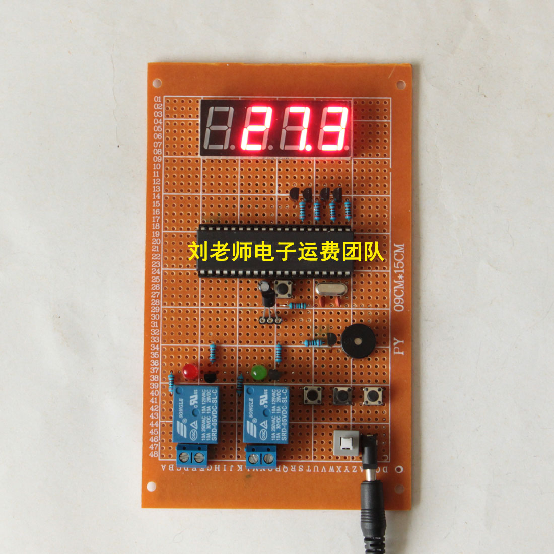 Design of Temperature Control Alarm Device Based on 51 Single Chip Microcomputer