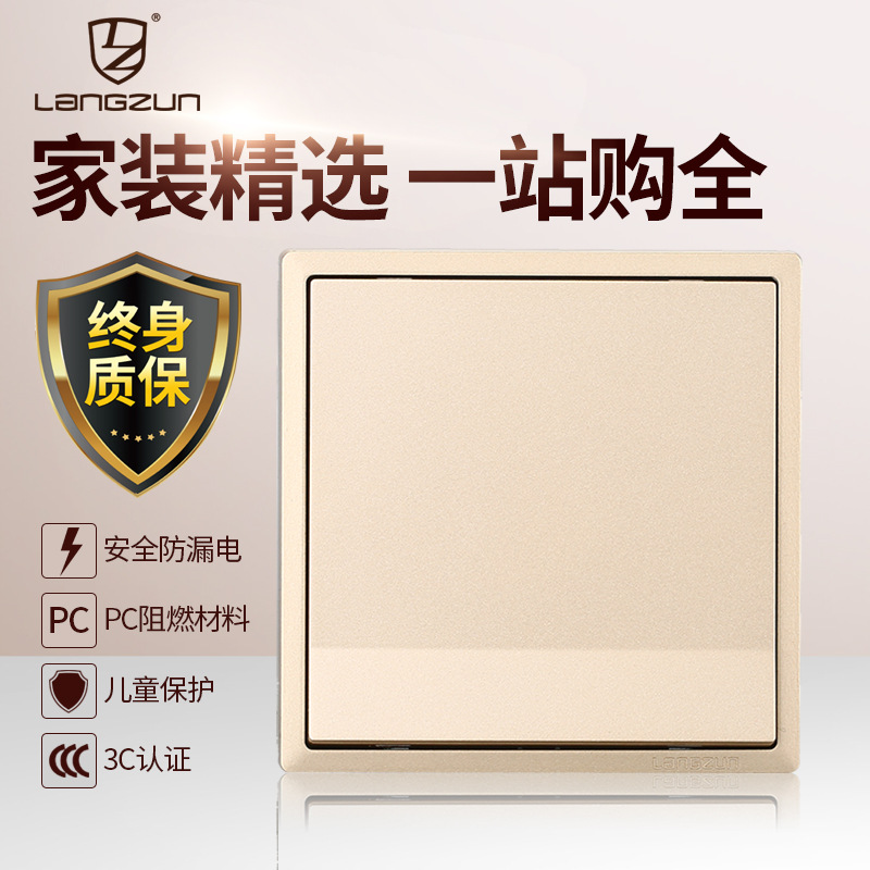 Longzun Switch Large Panel A7 Champagne Golden Connecting Socket 16A Air Conditioning Jacket Five-hole Socket Three Opening and Multi-control Opening