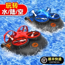 Childrens water remote control high-speed electric toys speedboat air cushion Small ship model can be put into the water remote control assembly model aircraft