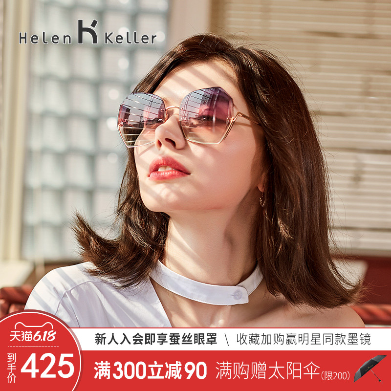Helen Keller's new 2020 Street Photo Sunglasses with large frame, comfortable for women, polarized and UV proof sunglasses h8921