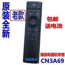 Original Hisense TV CN3A69 remote control HZ43 50A51 H50A55 HZ43 55 58 65A55