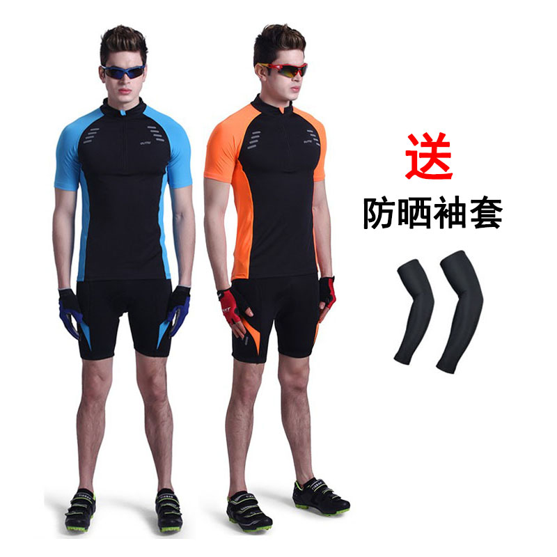 Fast-drying silicone pad sleeve for men's summer Bicycle Wear