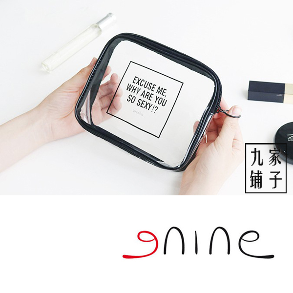 [Nine] simple and stylish transparent TPU three-dimensional wash bag medicine package travel cosmetic storage bag