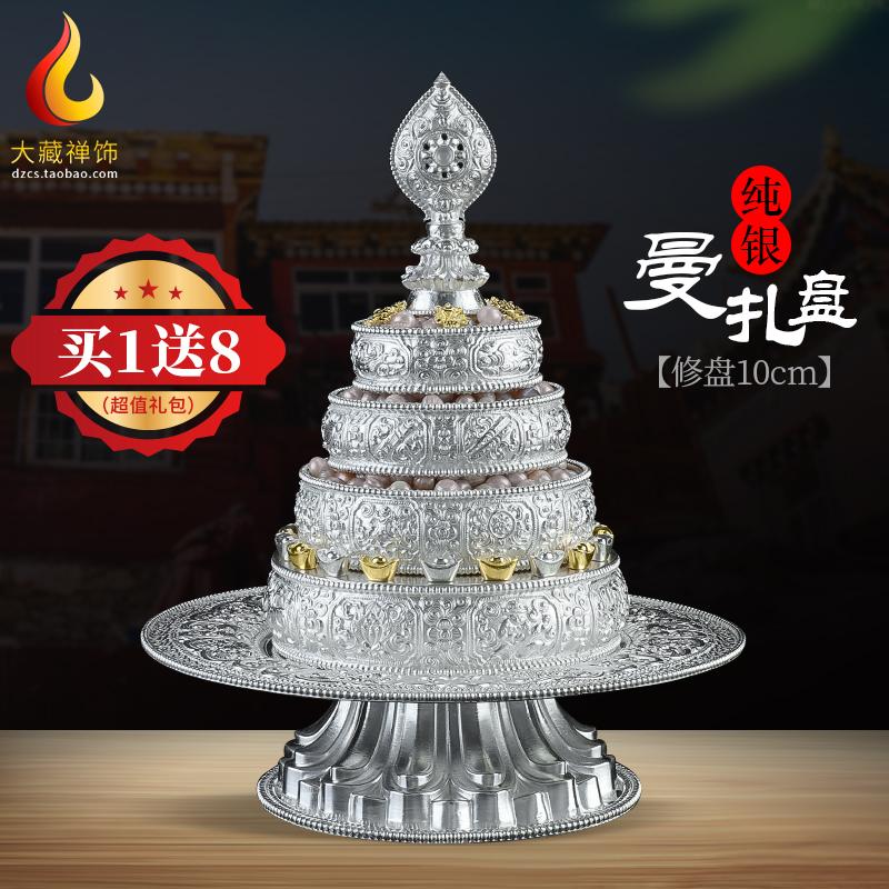 999 pure silver manza plate eight auspicious pure silver auspicious carvings for manza 託 plate silver manza plate 8 10 12cm