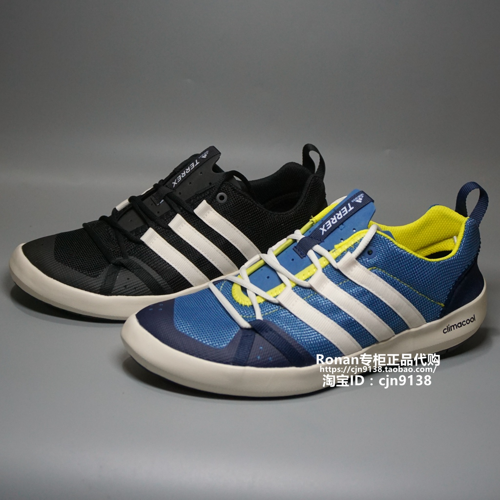 6b182da5 Authentic spot Adidas 17 summer new men and women outdoor wading shoes  BB1904 BB1908