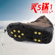 Crampons shoe cover outdoor climbing equipment simple spikes snow snow ice claw chain super light ice catch ten tooth