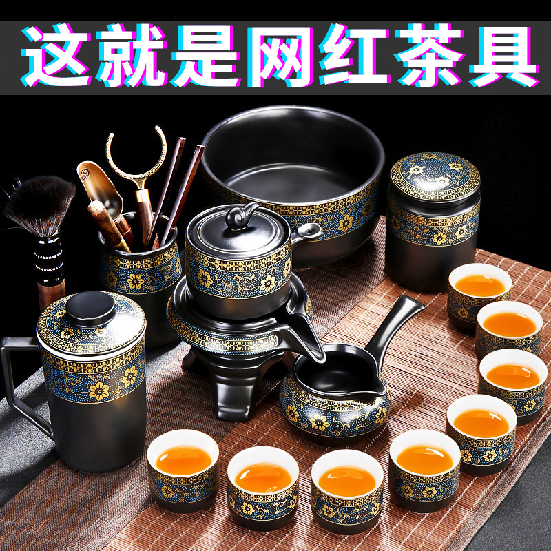 Lazy stone grinding teapot automatic tea set home living room kung fu teacourse set office ceramic 沖 tea machine