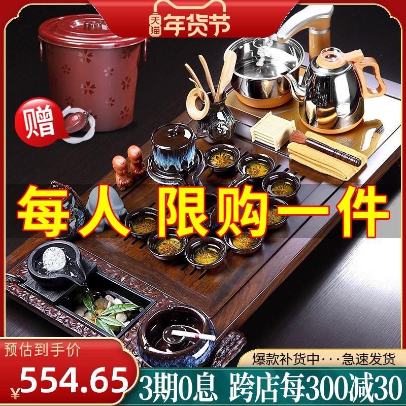 Tea set group home living room ebony solid wood tea plate kung fu teacourse office guests fully automatic tea tea tea A