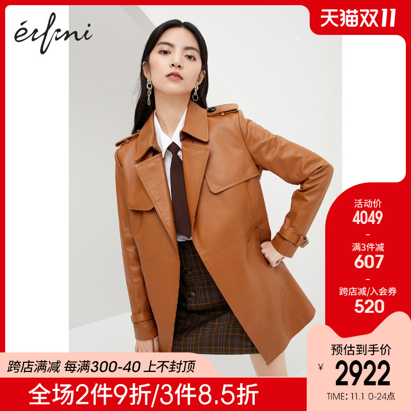 Evely leather 2020 autumn winter new waist leather jacket short man locomotive wind womens leather coat woman