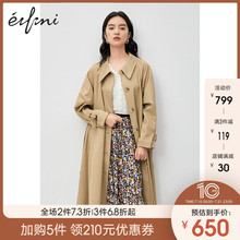Evely women's windbreaker coat 2020 new summer British fashion temperament Korean long style over the knee coat