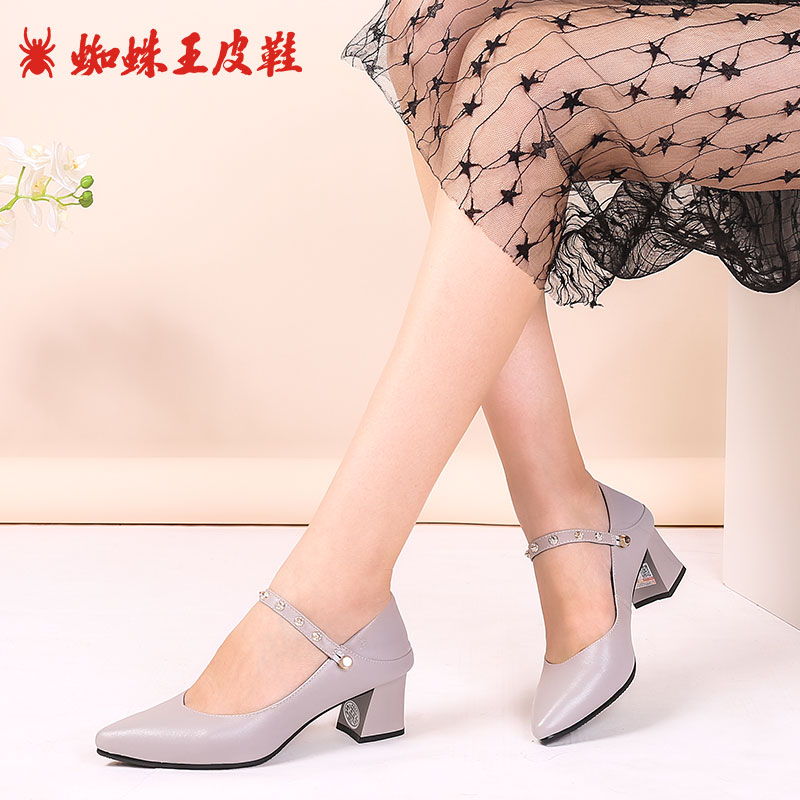 Spider King Shoes Shallow-mouthed Single-shoe Women's Baitao 2019 New Type Leather Shoes Coarse-heeled Professional Autumn Fashion Black Leather Shoes